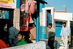 Street scene outside a temple