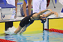 Shiho Sakai (JPN), AUGUST 18, 2011 - Swimming : The 26th Summer Universiade 2011 Shenzhen Women's 4100m Medley Relay Final at Natatorium of Universiade Center, Shenzhen, China. (Photo by YUTAKA/AFLO SPOPT) [1040]