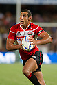 Ryan Nicholas (JPN), AUGUST 13, 2011, Rugby : International test match between Italy 31-24 Japan at Dino Manuzzi Stadium, Cesena, Italy, (Photo by Enrico Calderoni/AFLO SPORT) [0391]