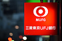 MUFG to buy stake in Philippines' Bank