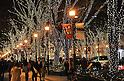 Tokyo Christmas Illumination