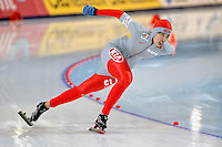 ISU World Cup Speed Skating Photo Archive