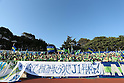 Shonan Bellmare fans, OCTOBER 21, 2012 - Football : 2012 J.LEAGUE Division 2, 39th Sec match between Shonan Bellmare 1-1 JEF United Ichihara Chiba at Shonan BMW stadium Hiratsuka, Kanagawa, Japan. (Photo by AFLO SPORT)