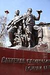 Kyrgyzstan Selection