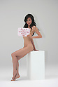 Japanese celebrity Aya Sugimoto posing nude, takes part in an anti-fur campaign by the People for the Ethical Treatment of Animals Asia Pacific (PETA) on September 17, 2008.
