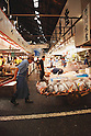 File photo - Japanese fish market in Tsukiji, Sep 5th 2008 : In the early morning, fishermen starts selling their fresh fish at the fish market in Tsukiji, Japan. (Photo by Takuya Matsunaga/AFLO)