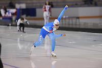 SCHAATSEN: CALGARY: Olympic Oval, 09-11-2013, Essent ISU World Cup, 500m, Elina Risku (FIN), ©foto Martin de Jong