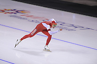 SPEEDSKATING: CALGARY: 14-11-2015, Olympic Oval, ISU World Cup, 1000m B-division, Artur Nogal (POL), ©foto Martin de Jong