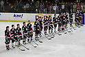 Japan National team group, .MARCH 31, 2012 - Ice Hockey : .Ice Hockey Japan - Korea Exchange Game between Japan 2-0 South Korea .at DyDo Drink Ice Arena, Tokyo, Japan. .(Photo by YUTAKA/AFLO SPORT) [1040]