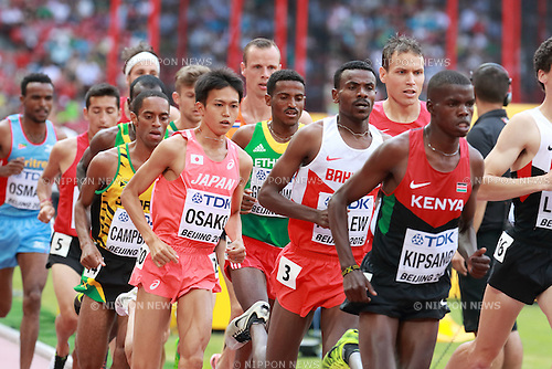 Suguru Osako (JPN),<br /> AUGUST 26, 2015 - Athletics : Suguru Osako (20) of Japan and other runners competes during the 15th IAAF World Championships in Athletics Men's 5000m heats at Beijing National Stadium in Beijing, China.<br /> (Photo by Toshihiro Kitagawa/AFLO)