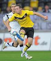 Fussball, 2. Bundesliga, Saison 2011/12, SG Dynamo Dresden - FSV Frankfurt, Sonntag (05.12.11), gluecksgas Stadion, Dresden. Dresdens Maik Kegel am Ball.