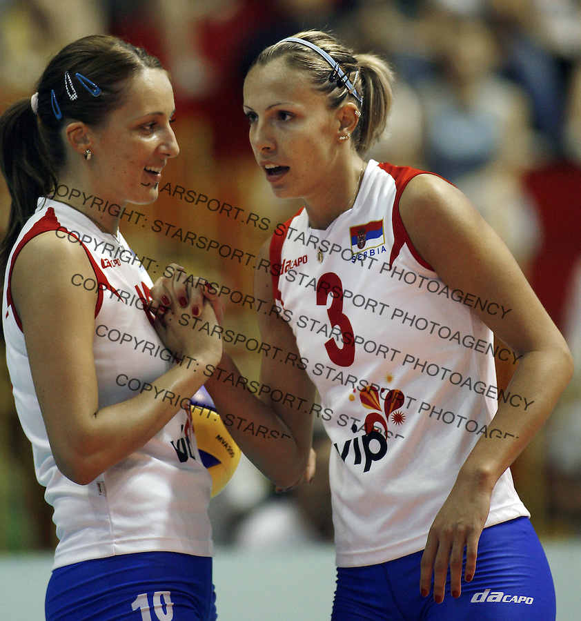 Sport Odbojka Volleyball Srbija Serbia Poljska Poland Polska VIP Belgrade Beograd Ognjenovic Maja Djerisilo Ivana 28.7.2008. photo: Pedja Miklosavljevic / STARSPORT