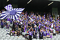 Sanfrecce Hiroshima Fans, .MARCH 31, 2012 - Football /Soccer : .2012 J.LEAGUE Division 1 .between F.C. Tokyo 0-1 Sanfrecce Hiroshima .at Ajinomoto Stadium, Tokyo, Japan. .(Photo by YUTAKA/AFLO SPORT) [1040]