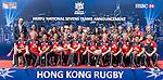 HKRFU National Sevens Teams Announcement 2014