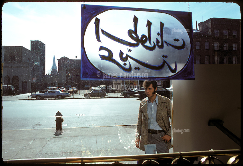 Grocery Window, Beirut Grocers, Brooklyn, New York City, February 25, 1976