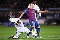 Andres Iniesta (Barcelona), .December 15, 2011 - Football : .FIFA Club World Cup Japan 2011, Semi-Final match .between FC Barcelona 4-0 Al-Sadd Sports Club .at Yokohama International Stadium, Kanagawa, Japan. .(Photo by Daiju Kitamura/AFLO SPORT) [1045]