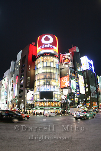 Mar 6, 2006; Tokyo, JPN; Ginza.Main intersection (Chuo dori and Harumi dori) in Ginza just outside the Ginza Station...Photo credit:  Darrell Miho