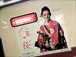 Photo shows posters advertising the NHK dramaYae no Sakura/Yae Niijima-themed produce in Aizu-Wakamatsu Fukushima Prefecture, Japan on 02 May 2013.<br /> Photographer: Rob Gilhooly