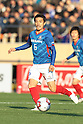 Shohei Ogura (F Marinos), DECEMBER 29, 2011 - Football / Soccer : 91st Emperor's Cup semifinal match between Yokohama F Marinos 2-4 Kyoto Sanga F.C. at National Stadium in Tokyo, Japan. (Photo by Hiroyuki Sato/AFLO)