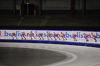 SCHAATSEN: HEERENVEEN: IJsstadion Thialf, Beslist.nl Development Team, ©foto Martin de Jong