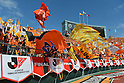 . S-Pulse fans, .NOVEMBER 3, 2012 - Football / Soccer : 2012 J.League Yamazaki Nabisco Cup final match between Shimizu S-Plus 1-2 Kashima Antlers at National Stadium in Tokyo, Japan. (Photo by Jun Tsukida/AFLO SPORT) [0003].