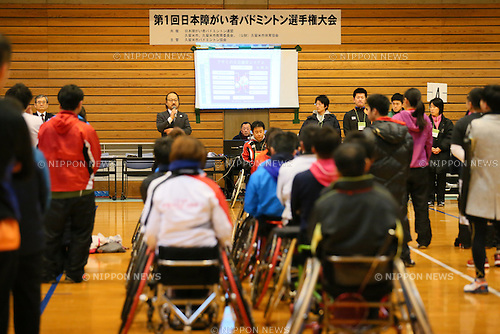 General view, <br /> FEBRUARY 6, 2016 - Badminton : <br /> The 1st Japan National Badminton Championships <br /> opening ceremony <br /> at Kurume city western gymnasium, Fukuoka, Japan. <br /> (Photo by Yohei Osada/AFLO SPORT)