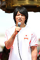 Kohei Uchimura, JULY 30, 2011  : Tokyo Sports Town 2011 at Senso-ji, Tokyo, Japan. (Photo by YUTAKA/AFLO SPORT) [1040]