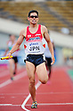 Yuzo Kanemaru (JPN),..JULY 10, 2011 - Athletics :The 19th Asian Athletics Championships Hyogo/Kobe, Men's 4x400m Relay Final at Kobe Sports Park Stadium, Hyogo ,Japan. (Photo by Jun Tsukida/AFLO SPORT) [0003]