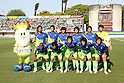Shonan Bellmare team group line-up, MAY 8th, 2011 - Football : Shonan Bellmare players (Top row - L to R) Yuki Maki, Naoya Ishigami, Ryuta Sasaki, Wataru Endo, Kentaro Oi, Yohei Nishibe, (Bottom row - L to R) Adiel, Kohei Usui, Han Kook Young, Ryota Nagaki and Koji Sakamoto pose for a team photo with the club mascot &quot;King Bell &Ccedil;h&quot; before the 2011 J.League Division 2 match between Shonan Bellmare 1-1 Ehime FC at Hiratsuka Stadium in Kanagawa, Japan. (Photo by Kenzaburo Matsuoka/AFLO)..