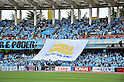 Kawasaki Frontale fans, APRIL 23, 2011 - Football : 2011 J.LEAGUE Division 1 between Kawasaki Frontale 1-2  Vegalta Sendai at Kawasaki Todoroki Stadium, Kanagawa, Japan. (Photo by Atsushi Tomura /AFLO SPORT) [1035]