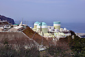 Japan's nuclear regulation authority approves reactivation of Ikata plant