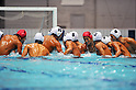 All Nippon Sport Science University team group, OCTOBER 2, 2011 - Water Polo : Japan Challenge 2011 match Men's Final Match between All Nippon Sport Science University 11 -10 Waseda University Polo Club at Tatsumi International Swimming Pool, Tokyo, Japan. (Photo by Jun Tsukida/AFLO SPORT) [0003]