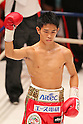 Kazuto Ioka (JPN), AUGUST 10, 2011 - Boxing : Kazuto Ioka of Japanin action during the WBC Minimum weight title bout at Korakuen Hall, Tokyo, Japan. Kazuto Ioka of Japan won the fight on points after twelve rounds. (Photo by Yusuke Nakanishi/AFLO) [1090]