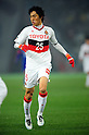 Mu Kanazaki (Grampus),.MARCH 17, 2012 - Football / Soccer :.2012 J.League Division 1 match between F.C.Tokyo 3-2 Nagoya Grampus Eight at Ajinomoto Stadium in Tokyo, Japan. (Photo by AFLO)