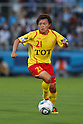 Kodai Yasuda (Giravanz), JULY 24, 2011 - Football : 2011 J.LEAGUE Division 2 between Yokohama FC 1-2 Giravanz Kitakyushu at NHK Spring Mitsuzawa Football Stadium, Kanagawa, Japan. (Photo by YUTAKA/AFLO SPORT) [1040]
