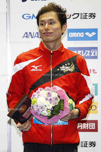 Kohei Yamamoto,<br /> APRIL 13, 2014 - Swimming : <br /> JAPAN SWIM 2014 <br /> Men's 800m Freestyle Vicrotry ceremony<br /> at Tatsumi International Swimming Pool, Tokyo, Japan. <br /> (Photo by AFLO SPORT)