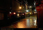 Street Scene at Night Gion District Kyoto Japan