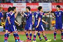 Football/Soccer: Kirin Challenge Cup 2014 - Japan 1-0 Jamaica