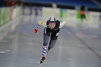SCHAATSEN: HEERENVEEN: 05-02-2017, KPN NK Junioren, Junioren B Dames 3000m, Michelle de Jong, ©foto Martin de Jong SCHAATSEN: HEERENVEEN: 05-02-2017, KPN NK Junioren, ©foto Martin de Jong