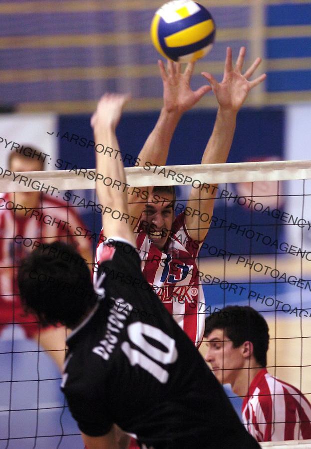 Sport odbojka volleyball Crvena Zvezda Partizan wiener stadtische liga 7.12.2006. Dokic Tomislav photo: Pedja Milosavljevic<br />