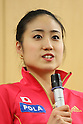 Kotono Tanaka, .February 28, 2012 - Rhythmic Gymnastics : .Sebastian Coe LOCOG Chairman inspected NTC .at National Training Center, Tokyo, Japan. .(Photo by Daiju Kitamura/AFLO SPORT) [1045]