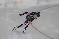 SCHAATSEN: BERLIJN: Sportforum, 07-12-2013, Essent ISU World Cup, 1000m Men Division A, Tae-Bum Mo (KOR), ©foto Martin de Jong