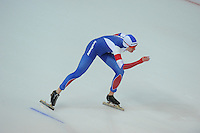 SPEED SKATING: HAMAR: Vikingskipet, 04-03-2017, ISU World Championship Allround, 3000m Ladies, Natalia Voronina (RUS), ©photo Martin de Jong