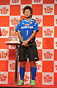 Ayumi Kaihori (JPN), September 14, 2011 - Football / Soccer : press conference for &quot;King Cup&quot; at Shinagawa Tokyo, Japan. (Photo by Atsushi Tomura/AFLO SPORT) [1035]