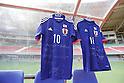 Football/Soccer: AFC U-19 Championship 2014 - Japan 1(4-5)1 North Korea