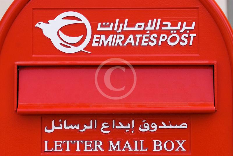 United Arab Emirates, Dubai, Postbox