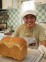 Japan Angel Bread Bakery