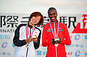 (L to R) Hitomi Niiya (JPN), Mokua Edwin Nyandusi (KEN), NOVEMBER 23, 2011 - Athletics : Hanji Aoki Cup 2011 International Chiba Ekiden, Start & Goal at Chiba Sports Center, Chiba, Japan. (Photo by Jun Tsukida/AFLO SPORT)[0003]