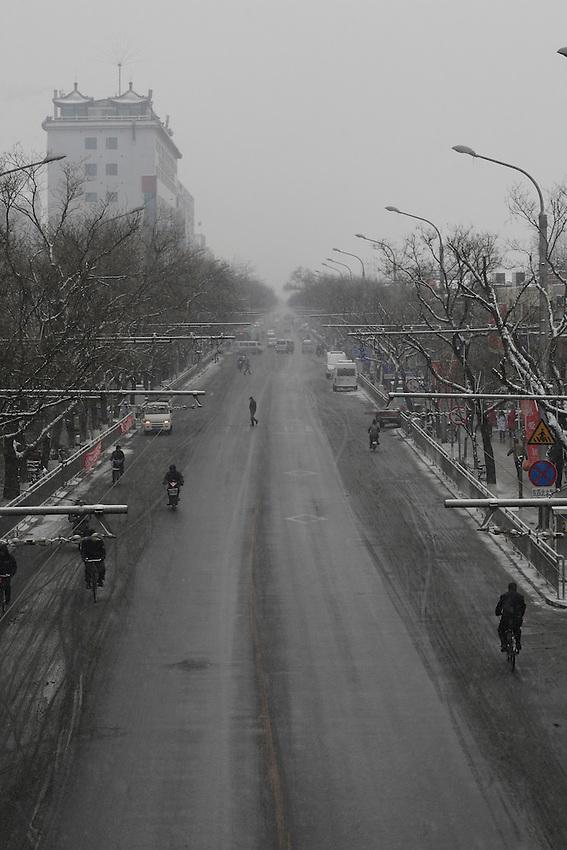 Nord de Dongsi Beidajie