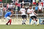 Marcel Gruber #4 of VfR Mannheim im Spiel des VfR Mannheim - FC Germania Friedrichstal.<br /> <br /> Foto &copy; P-I-X.org *** Foto ist honorarpflichtig! *** Auf Anfrage in hoeherer Qualitaet/Aufloesung. Belegexemplar erbeten. Veroeffentlichung ausschliesslich fuer journalistisch-publizistische Zwecke. For editorial use only.